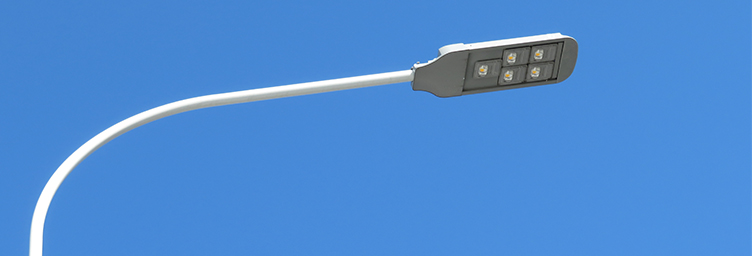 close up of LED street light